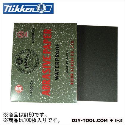 耐水ペーパー#150  230x280mm WTCC-S 100 枚