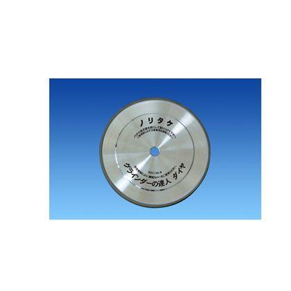 グラインダーの達人ダイヤ  外径:125mm厚み:13mm穴径:12.7mm(付属カラー9.53) 1A0DB125R0010