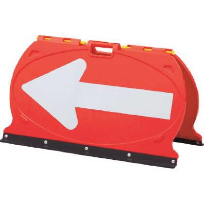 方向指示板 MFS-5 矢印板 赤・白矢印 ABS樹脂 520mm×920mm (131205) 1台