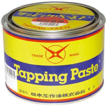 日本工作油 タッピングペースト(銅合金用)  1kg C101C1 1 缶