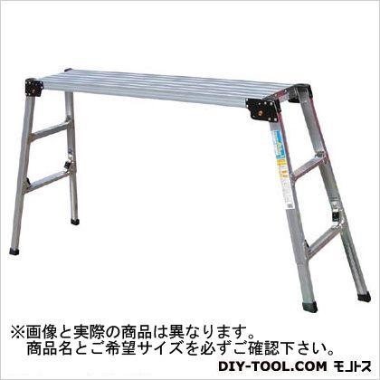 アシバダイ「のび太郎」 (IRN130-14)四脚調節式足場台   IRN13014