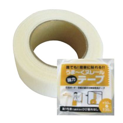 うま~くヌレール テープ 白 100g 2UNK4