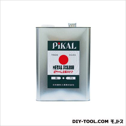 ピカール ピカール液 PiKAL(金属磨き)  4kg 16000