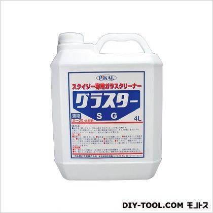 グラスターSG(スクイジー作業用ガラスクリーナー)  4L 26320