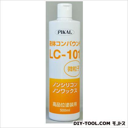 液体コンパウンドLC-101  500ml 62420