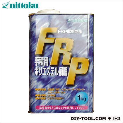 ニットク FRPポリエステル主剤 インパラ  1Kg