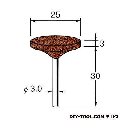 軸付砥石  先端径:25粒度:#60 G3415