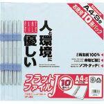 ナカバヤシ ナカバヤシ フラットファイル10P ブルー FFJ8010 1組   FFJ8010 1 組