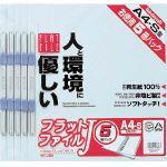 ナカバヤシ ナカバヤシ フラットファイル5P ブルー FFJ805B 1組   FFJ805B 1 組