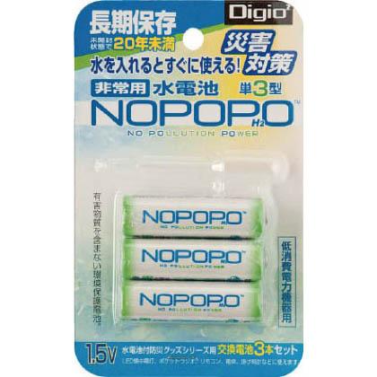 ナカバヤシ ナカバヤシ 水電池 3本パック NWP3D 1個   NWP3D 1 個