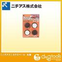 Nichias Corporation カグスベール post type round type 4 pieces