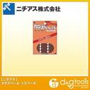 Nichias Corporation カグスベール post type トスベール 18 pieces