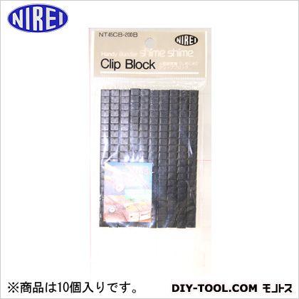 しめしめクリップ 黒 (10277700) 10個