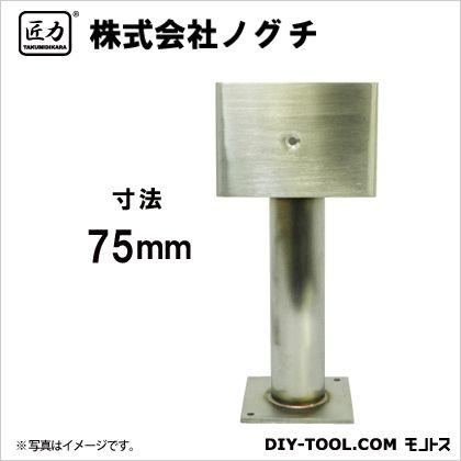 ステン柱受 HL仕上 角型  ヘアーライン 75MM SPK75