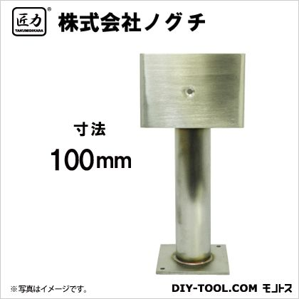 ステン柱受 HL仕上 角型  ヘアーライン 100MM SPK100