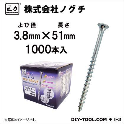 TRコーススレッド(全ネジ) ユニクロメッキ 3.8mm×51mm TRC51 1000 本