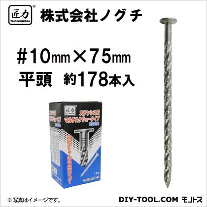ステンマルチスクリュー 平頭 10×75mm (#10X75) 約178本