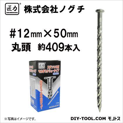 ステンレスマルチスクリュー釘 丸頭 ステンレス 12×50mm (#12X50) 約409本