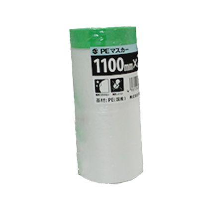 PEマスカーテープ  1100mm×25m PEM110