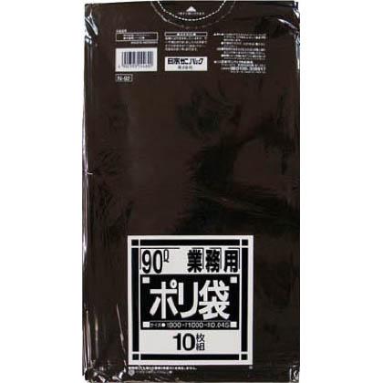 サニパック N?92Nシリーズ90L黒 10枚 N92BK 1冊