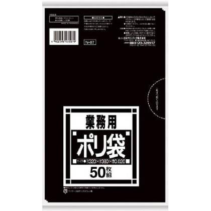 サニパック N-07サニタリー用黒 50枚 1冊   N07 1 冊