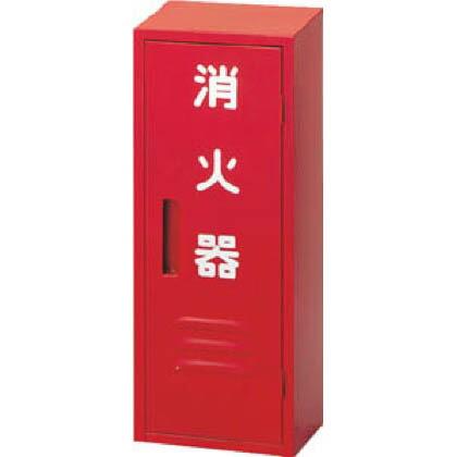 消火器収納箱10型1本用 (×1台)   NB101