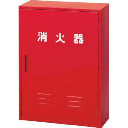 消火器収納箱20型2本用(×1台)   NB202