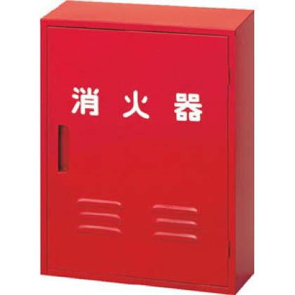 消火器収納箱10型2本用 (×1台)   NB102
