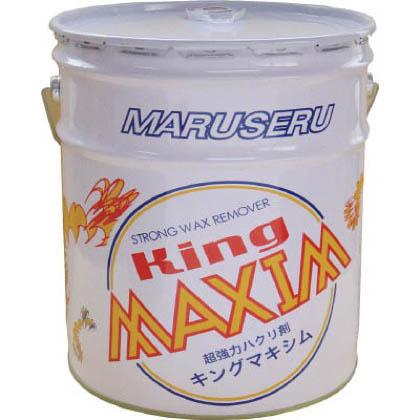 日本マルセル キングマキシム 0102005 1缶   0102005 1 缶