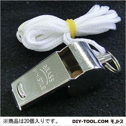 真鍮呼子笛   9000025 20 個入