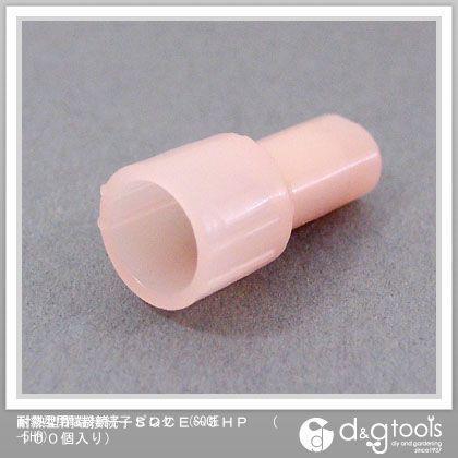 耐熱型閉端接続子SQCE?5HP (100個入り)  ピンク ピンク (SQ CE-5HP (100個入り))