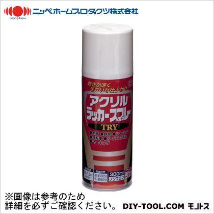 アクリルラッカーTRY プライマー色(茶色) 300mL (29)
