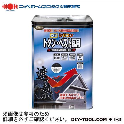 水性シリコントタン・ベスト瓦用 クール銀黒 14kg