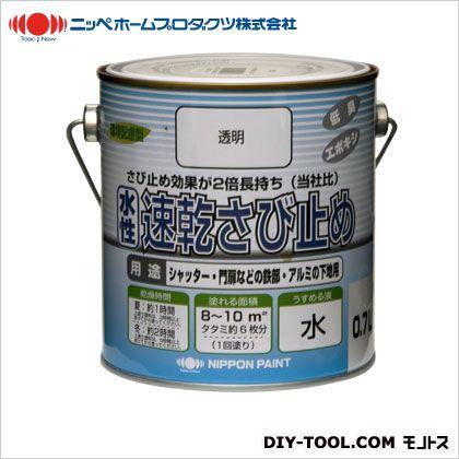 水性速乾さび止め 透明 0.7L
