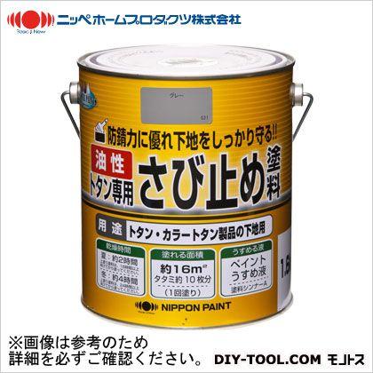 油性トタン専用さび止め グレー 1.6kg