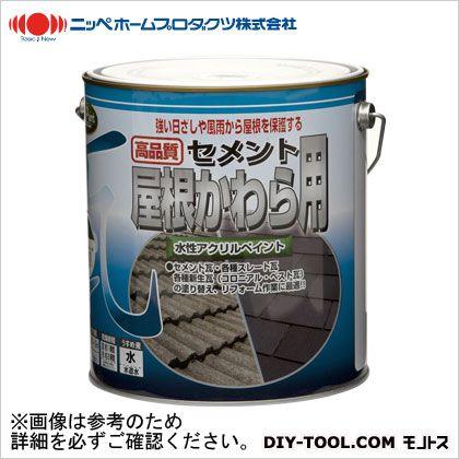 水性セメント屋根かわら用 銀黒 3kg