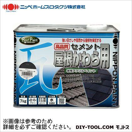 水性セメント屋根かわら用 銀黒 7kg