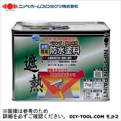 水性ベランダ・屋上床用防水塗料 ライトグレー 7kg