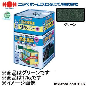 水性屋上防水塗料セット グリーン 17kg