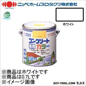 水性コンクリートカラー ホワイト 0.7L