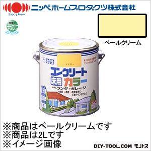 水性コンクリートカラー ペールクリーム 2L