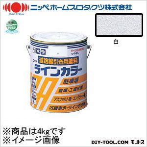 ニッペホーム 水性ラインカラー 白 4kg