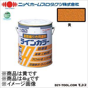 ニッペホーム 水性ラインカラー 黄 4kg