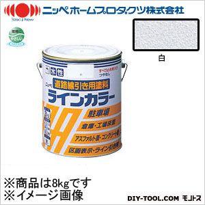 ニッペホーム 水性ラインカラー 白 8kg