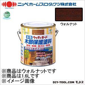 水性ウッディガード ウォルナット 1.6L (09)