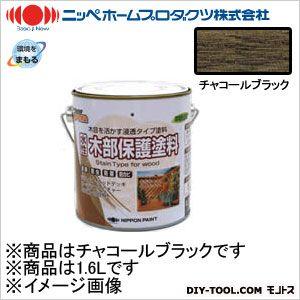 ニッペホーム 水性木部保護塗料 チャコールブラック 1.6L 11