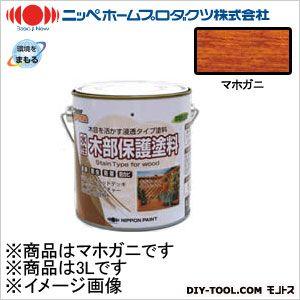 ニッペホーム 水性木部保護塗料 マホガニ 3L 04