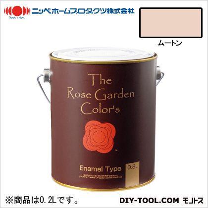 ローズガーデンカラーズ エナメルタイプ 水性塗料 ムートン 0.2L 021