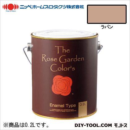 ローズガーデンカラーズ エナメルタイプ 水性塗料 ラパン 0.2L 022