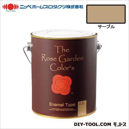 ローズガーデンカラーズ エナメルタイプ 水性塗料 サーブル 0.8L 042